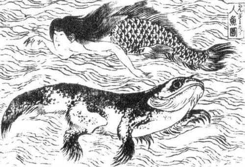 Ningyo by_Katsushika Hokusai (1808)